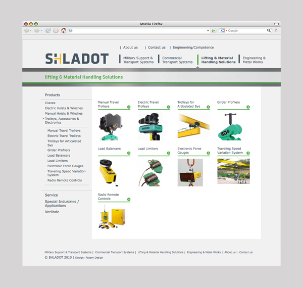 Shladot Ltd website division's cataloge page | brand web design