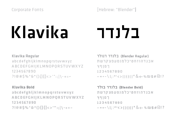 Shladot Ltd corporate font | brand design